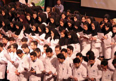 اصلاح آییننامه فعالیت انجمنهای علمی دانشجویان علوم پزشکی
