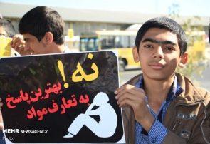 «رصدخانه اجتماعی» نقشه راه و اطلس آسیبهای اجتماعی ناشی از اعتیاد – خبرگزاری مهر | اخبار ایران و جهان