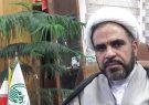 راه اندازی ۳ پایگاه فرهنگی برای کاهش آسیبهای اجتماعی در ایلام – خبرگزاری مهر | اخبار ایران و جهان