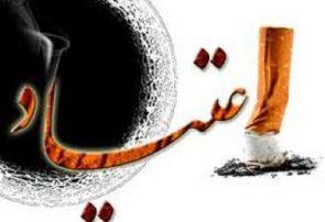 اعتیاد بیشترین آسیب را به خانواده ها و جامعه وارد می کند – خبرگزاری مهر | اخبار ایران و جهان