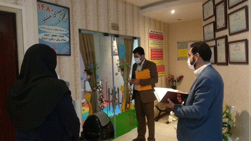 تقویت بنیان خانواده درکاهش آسیبهای اجتماعی موثر است – خبرگزاری مهر | اخبار ایران و جهان