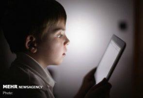 پیامدهای حضور کودکان در فضای مجازی/ راهکارهای کاهش آسیب ها – خبرگزاری مهر | اخبار ایران و جهان