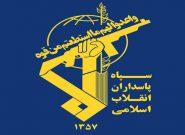 نخستین جشنواره تولیدات رسانه و هنری« کاج» در شیراز برگزار می شود – خبرگزاری مهر | اخبار ایران و جهان