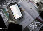 واکاوی آسیبهای دوران کرونا، مورد غفلت آموزش و پرورش – خبرگزاری مهر | اخبار ایران و جهان