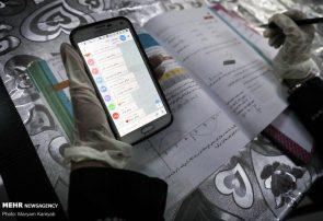 واکاوی آسیبهای دوران کرونا، مورد غفلت آموزش و پرورش – خبرگزاری مهر   اخبار ایران و جهان