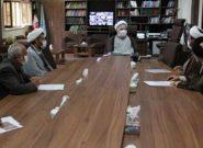 اثر بخشی ترویج فرهنگ وقف در کاهش آسیب های اجتماعی – خبرگزاری مهر | اخبار ایران و جهان