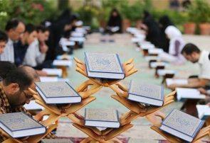 برگزاری کارگاه آموزشی نقش قرآن در کاهش آسیب های اجتماعی در مریوان – خبرگزاری مهر   اخبار ایران و جهان
