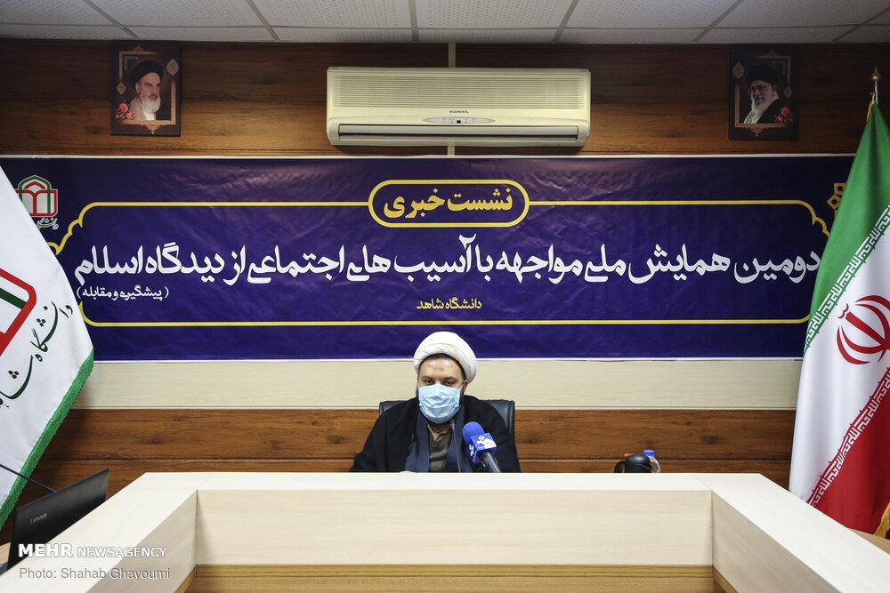 لزوم استفاده از نگاه اسلامی در حل آسیب های اجتماعی – خبرگزاری مهر | اخبار ایران و جهان