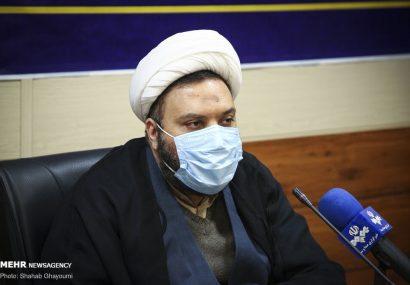 برگزاری دومین همایش مواجهه با آسیبهای اجتماعی از دیدگاه اسلام – خبرگزاری مهر | اخبار ایران و جهان