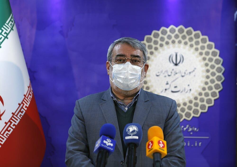تصویب کلیات طرح جامع کنترل آسیبهای اجتماعی – خبرگزاری مهر | اخبار ایران و جهان