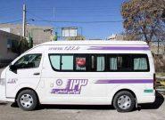 تماس با اورژانس اجتماعی ایلام ۱۴۰ درصد افزایش یافت – خبرگزاری مهر   اخبار ایران و جهان