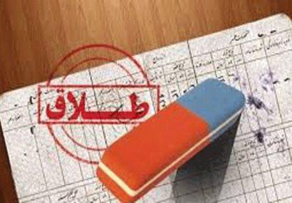 آمار طلاق در سومین استان سالمند کشور ۱۸ درصد افزایش یافت – خبرگزاری مهر   اخبار ایران و جهان