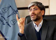 ضرورت همکاری دستگاههای دولتی در قبال کاهش بزه در جامعه – خبرگزاری مهر | اخبار ایران و جهان