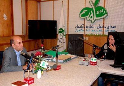 پیگیری چالشهای اجتماعی در «افق روشن» رادیو سلامت – خبرگزاری مهر   اخبار ایران و جهان