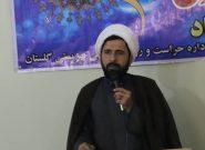 گروه «توبه» به مقابله با ناهنجاریهای اجتماعی می رود – خبرگزاری مهر   اخبار ایران و جهان