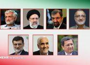 ۱۰ نکته اجتماعی خطاب به ۷ نامزد انتخاباتی – خبرگزاری مهر | اخبار ایران و جهان