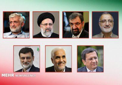 ۱۰ نکته اجتماعی خطاب به ۷ نامزد انتخاباتی – خبرگزاری مهر   اخبار ایران و جهان