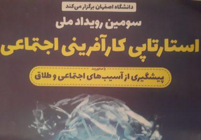 توانمندسازی دانشجویان سیاست محوری وزارت علوم است – خبرگزاری مهر   اخبار ایران و جهان