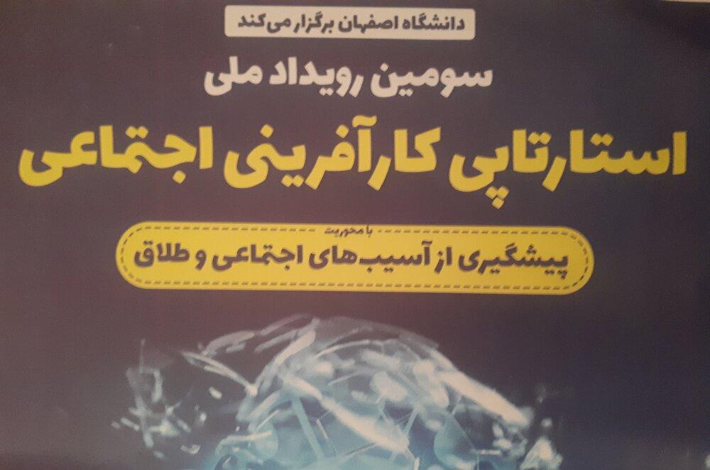 توانمندسازی دانشجویان سیاست محوری وزارت علوم است – خبرگزاری مهر | اخبار ایران و جهان